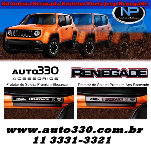 Soleiras Resinadas Jeep Renegade - Auto330 Acessórios  (1)³